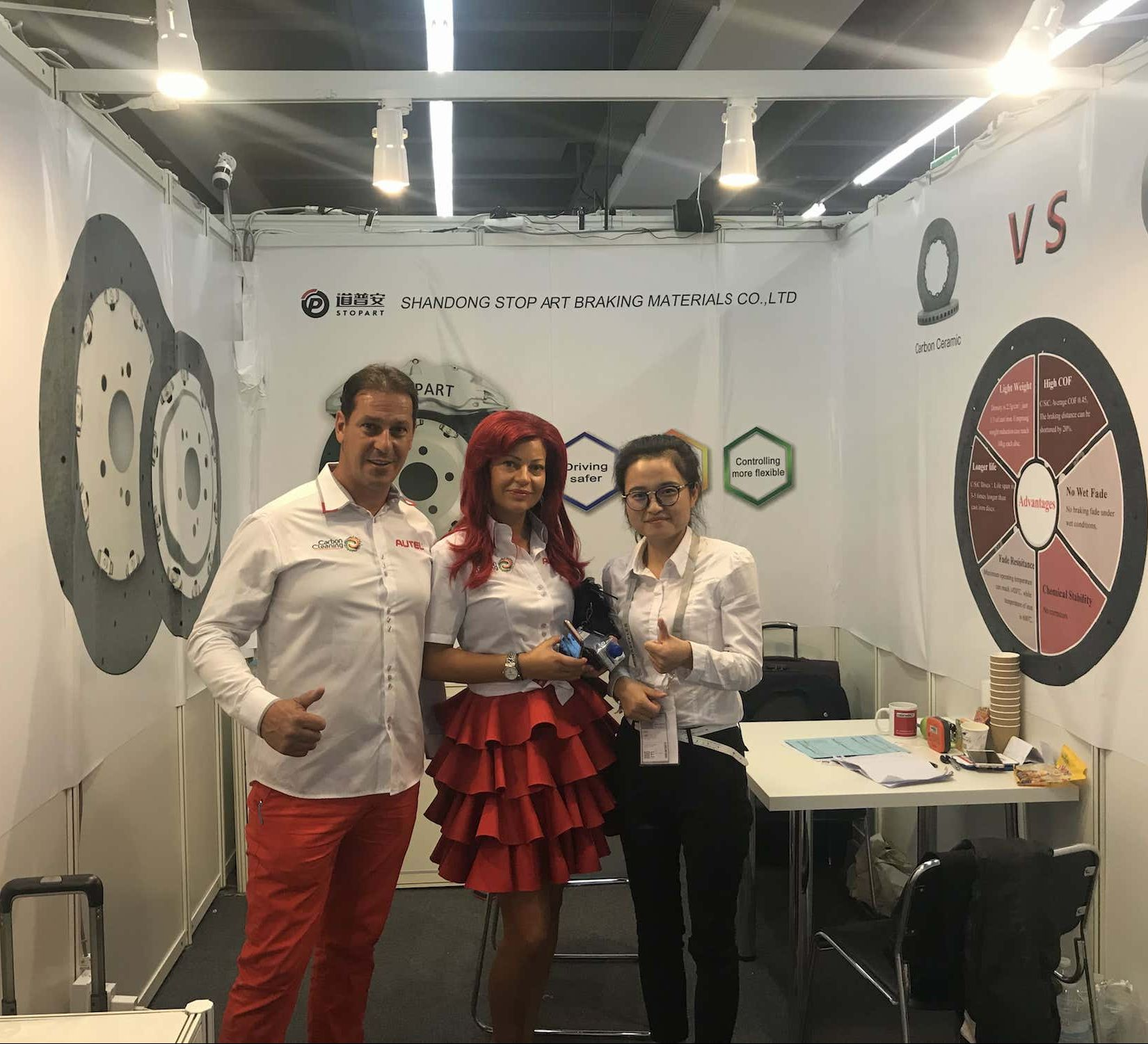 STOPART participated in the Frankfurt Auto Show